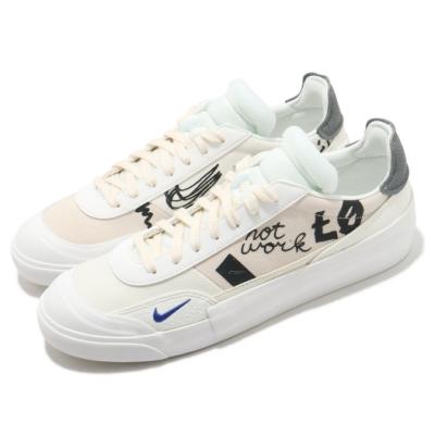 Nike 休閒鞋 Drop Type 運動 男鞋 基本款 簡約 造型塗鴉 穿搭 米白 白 CJ5642100