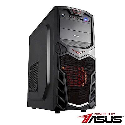 華碩H310平台[赤龍騎士]i5六核GTX1060獨顯SSD電玩機