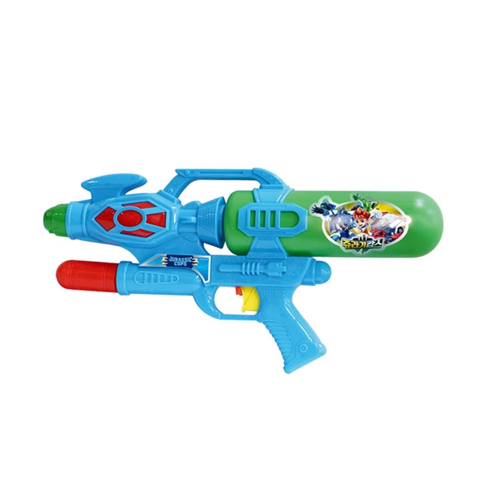韓國 Winnie Connie-Jurassic Cops 侏羅紀警察玩具水槍