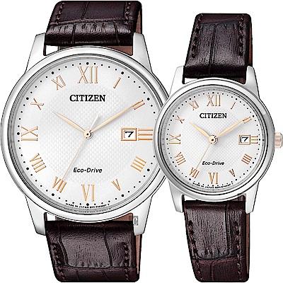 CITIZEN 星辰 光動能羅馬對錶-白x咖啡/40+27mm