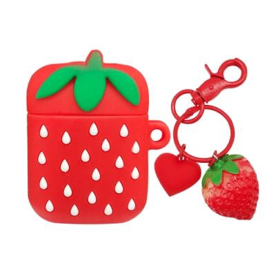 AirPods 1/2代專用 草莓立體造型保護套 (附造型吊飾)