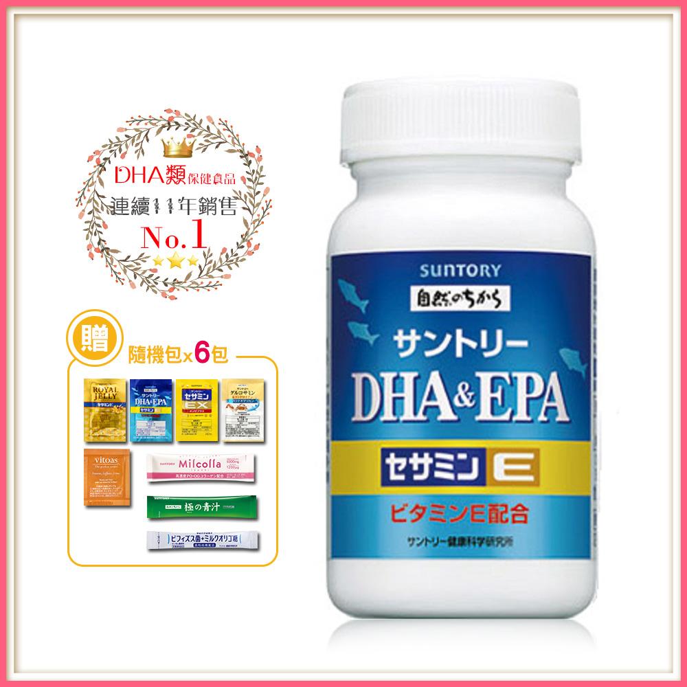 [隨機送6包]SUNTORY三得利 魚油 DHA&EPA+芝麻明E(30日份)