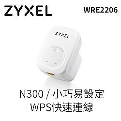 ZyXEL合勤 N300 無線訊號延伸器 WRE2206