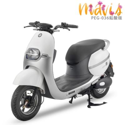 【向銓】Mavis 電動自行車 PEG-036 鉛酸版