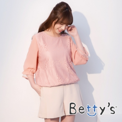 betty's貝蒂思 純色質感雪紡短褲(卡其)