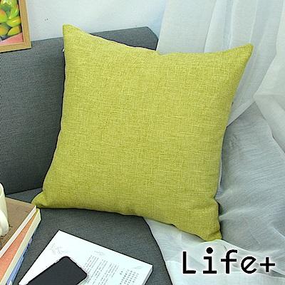 Life Plus 簡約素色 棉麻舒適方型抱枕/靠枕 (黃綠)