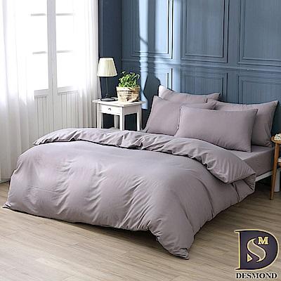 岱思夢 台灣製 柔絲棉 素色涼被床包組 經典灰 單人 雙人 加大 均一價