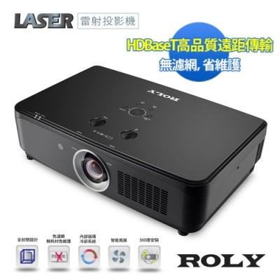ROLY RL-6200W WXGA 6000流明 雷射液晶投影機