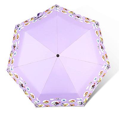 迪士尼Disney 抗UV黑膠晴雨三折傘_派對時光紫