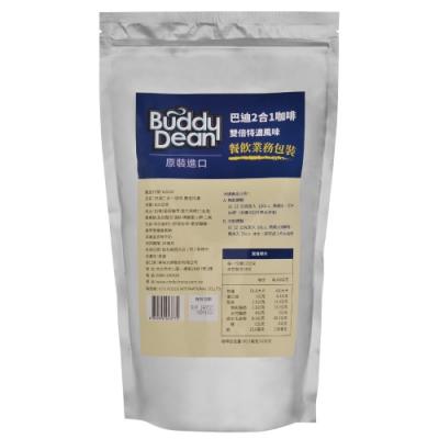 Buddy Dean 巴迪二合一咖啡-雙倍特濃(600g餐飲業務包裝)