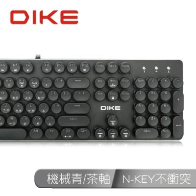 DIKE 復古圓鍵機械鍵盤104鍵-茶軸 DK900BK-BR
