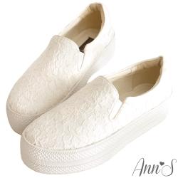 Ann'S唯美浪漫-細膩蕾絲厚底懶人鞋 白