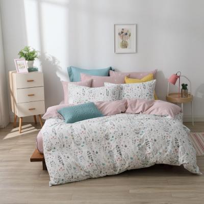 (限時下殺)MONTAGUT 純棉兩用被床包組 均一價1880