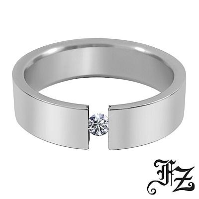 FZ 唯一真愛白鋼戒指(戒圍可選)