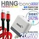 HANG Type-C/USB-A雙孔 PD+QC4.0/3.0快速閃充充電器旅充頭+PD C to Lightning充電線-白紅組 product thumbnail 1