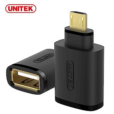 UNITEK Micro USB OTG轉接頭(黑色)