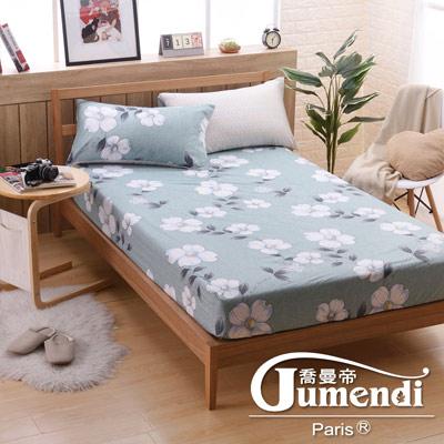 喬曼帝Jumendi 台灣製活性柔絲絨加大三件式床包組-花開綠意