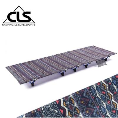 韓國CLS 超輕量豪華鋁合金行軍床 露營床 (兩色任選)