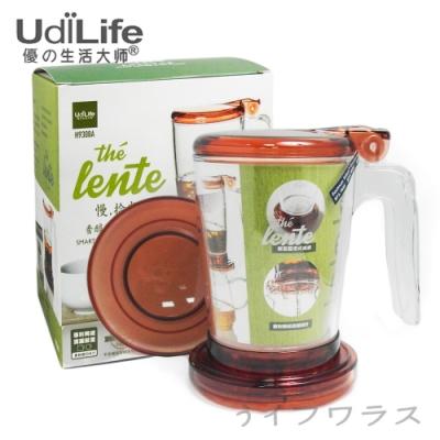 UdiLife 慢拾光 香醇全能沖泡壺-480cc-2入組