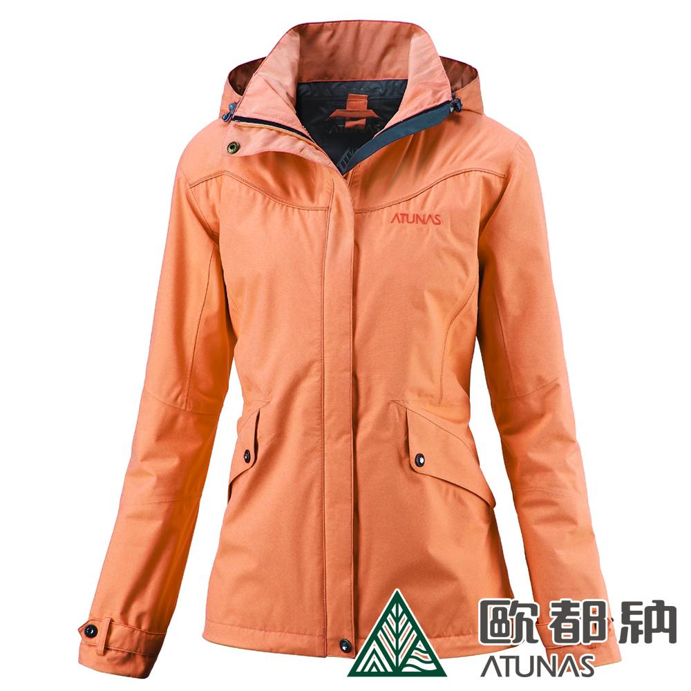 【ATUNAS 歐都納】Gore-tex防水防風透氣女單件式外套A-G1404W粉柑