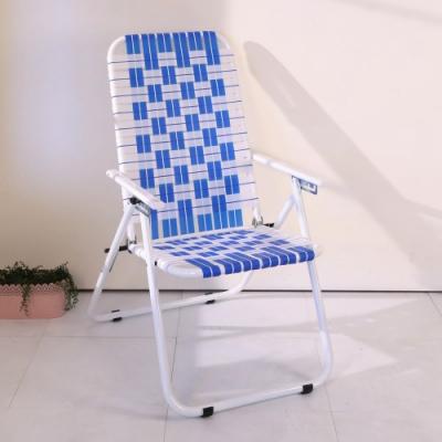 BuyJM大編織五段式休閒涼椅寬56*D50*H79~107CM
