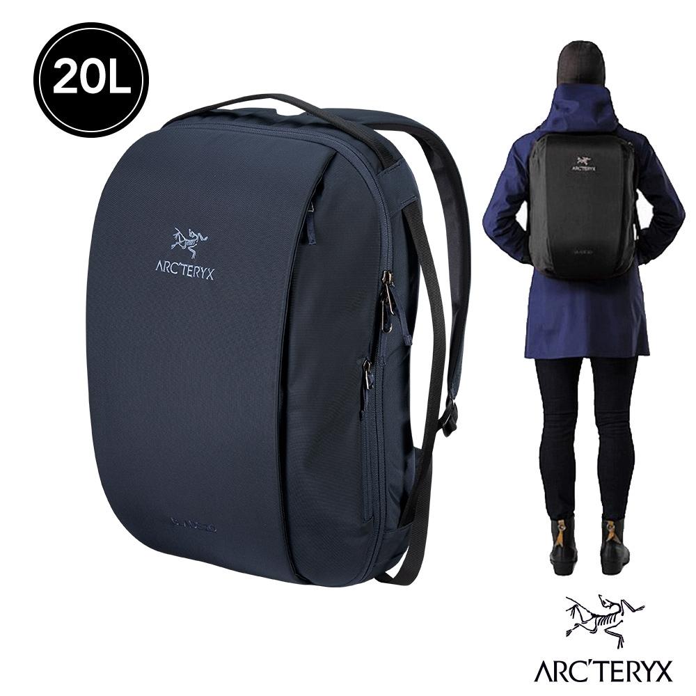 Arcteryx 始祖鳥 Blade 20L 多功能背包 夜月藍