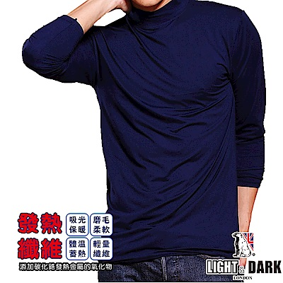 LIGHT & DARK 發熱蓄暖男半高領保暖衣(回饋3件組)