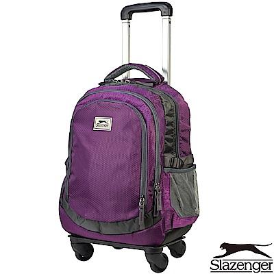 Slazenger 史萊辛格 可拆式拉桿後背包(紫)