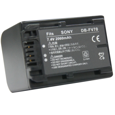 Kamera 鋰電池 for Sony NP-FV70(DB-FV70)