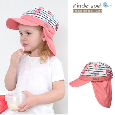 【Kinderspel】抗UV.防曬遮陽鴨舌帽(條紋印花朵)