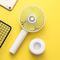 韓系美形手持充電風扇(珍珠白)
