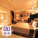 (台北)探索汽車旅館-四館通用夜休專案