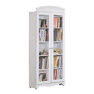文創集 法斯威法式白2.7尺二門書櫃/收納櫃-80x32x197cm免組
