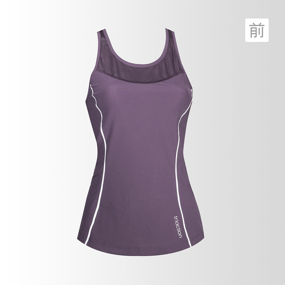 triaction Cardio 機能好動系列無袖背心 M-XL 跳動紫