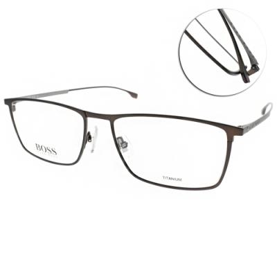HUGO BOSS 光學眼鏡  純鈦休閒方框/霧棕-霧槍 #HB0976 4IN