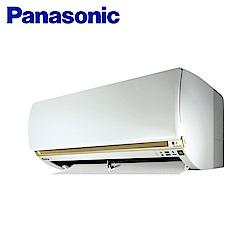 Panasonic國際9-11坪變頻冷專冷氣CU-LJ71BC