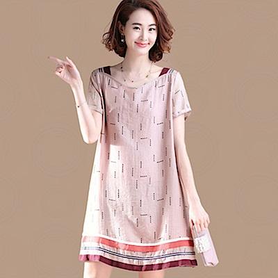 初色  文藝拼接短袖連身裙-粉紅色-(M-2XL可選)
