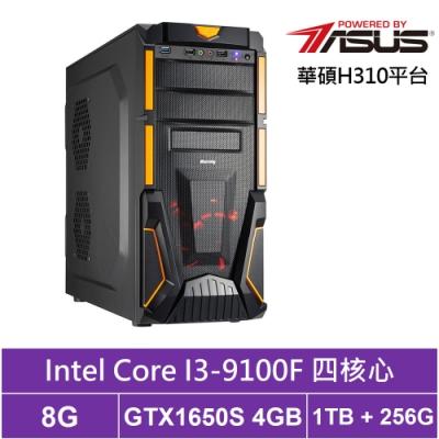 華碩H310平台[雷焰黑妖]i3四核GTX1650S獨顯電玩機