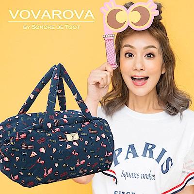 VOVAROVA x 莎莎-週末旅行袋-金莎假期-環遊世界系列