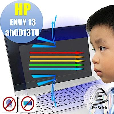 EZstick HP Envy 13-ah 專用 防藍光螢幕貼