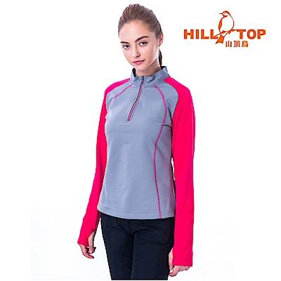 【hilltop山頂鳥】女款ZISOFIT保暖半開襟刷毛上衣H51FI1霜灰