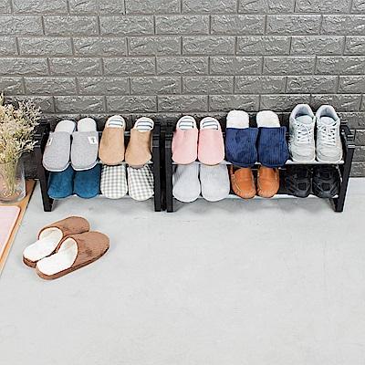 【樂嫚妮】可疊式伸縮鞋架