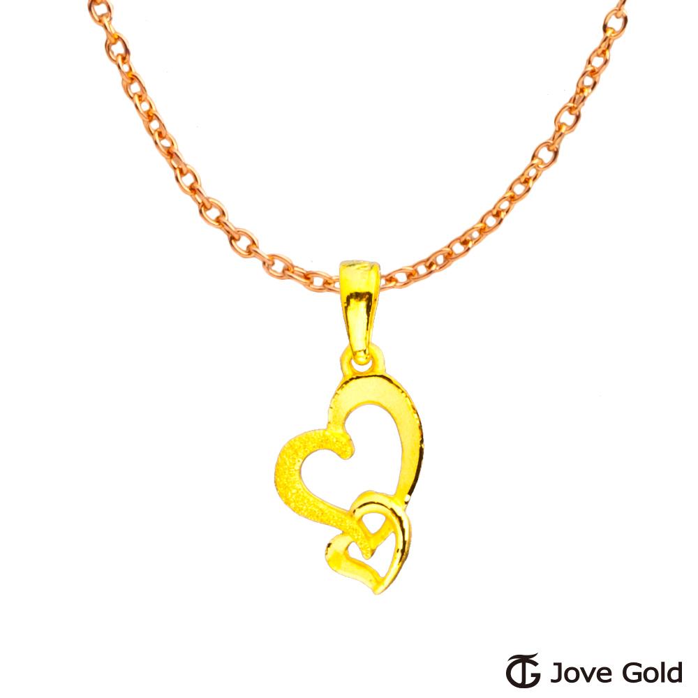 Jove Gold 漾金飾 牽繫黃金墜子 送項鍊