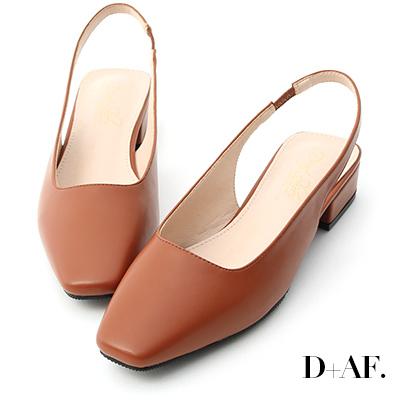 D+AF 粉彩春氛.素面方頭後空低跟鞋*棕