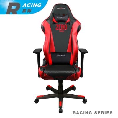 【DXRACER】急速狂飆 Racing系列 OH/RW001/NR 繡花特別版 電競賽車椅(黑紅)