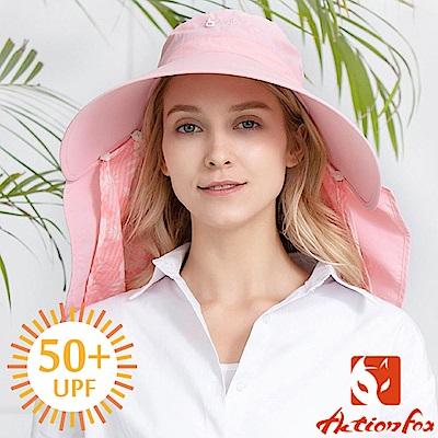 挪威 ACTIONFOX 新款 抗UV排汗雪紡護脖遮陽帽UPF50+_粉紅