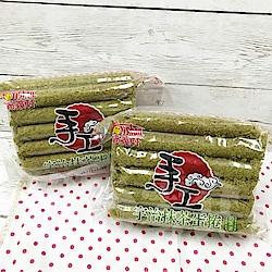 【福義軒】宇治抹茶蛋捲(奶蛋素) 3包 (350g/包)