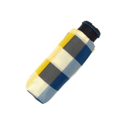 HUS 繽紛馬賽克抗UV迷你口袋傘