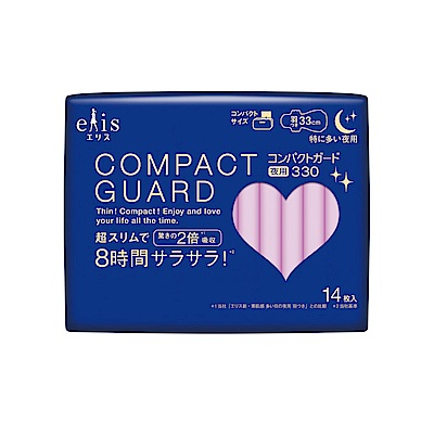 日本大王elis愛麗思COMPACT GUARD GO可愛夜用超薄衛生棉 33cm (14片/包)