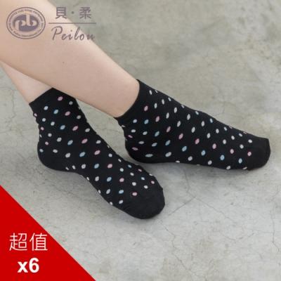 貝柔精梳棉短襪-俏皮點點(6雙組)